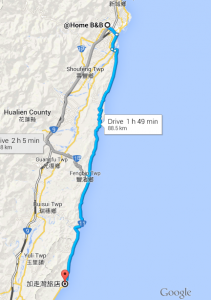 The route today